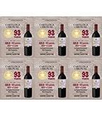 2015 Cabernet Sauvignon Shelf Talker - 93pts