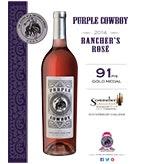 Purple Cowboy Rose Review Sheet