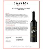 2012 Swanson Cabernet Sauvignon, Alexis, Napa Valley